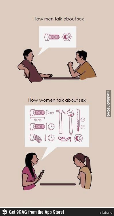 Что говорить мужчинам в сексе