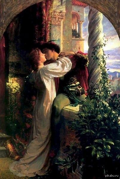 и знакомство цитата ромео джульетты