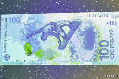 игры деньги сто рублей