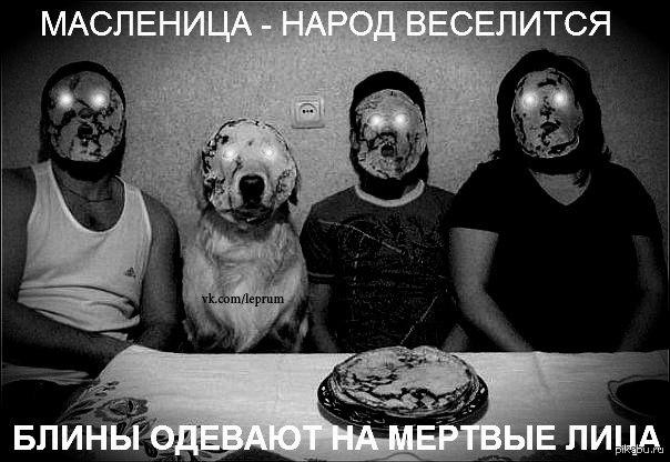 """""""Хлопці, млинці полетіли!"""", - в російському Нижньому Новгороді традиційне для Масляної частування кидали в натовп з другого поверху будинку - Цензор.НЕТ 7907"""