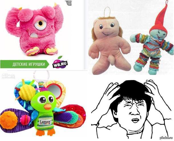 детские картинки разные
