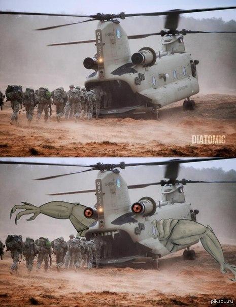 Вертолет пожиратель