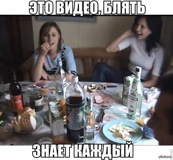 Русский прон