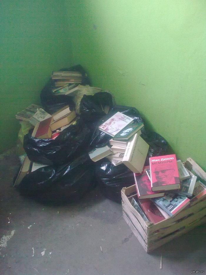 Вот так люди избавляются от книг