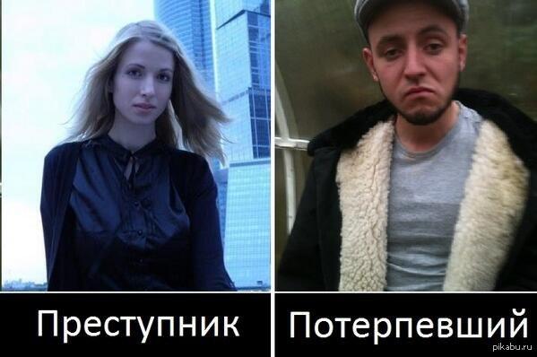 Два русских парня хотят развести девушку на секс