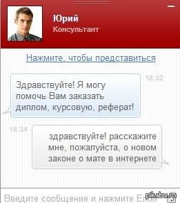не ответил=(