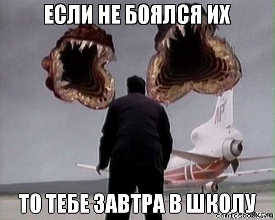 А ведь правда же)