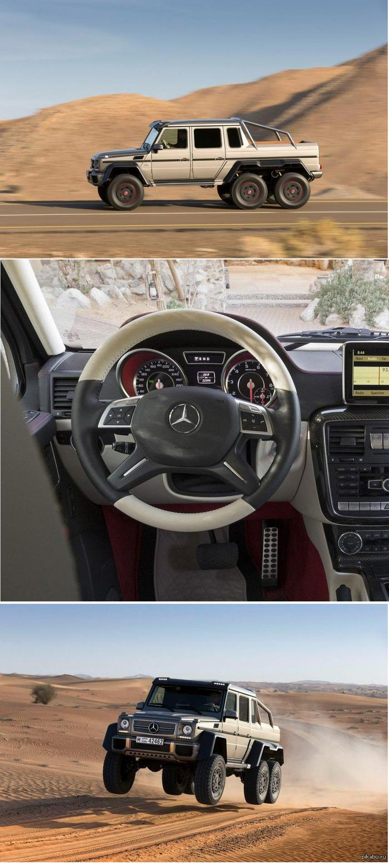 Новый Mercedes-Benz G63 AMG 6x6 - 6 колес вместо 4. серия должна появиться в этом году.