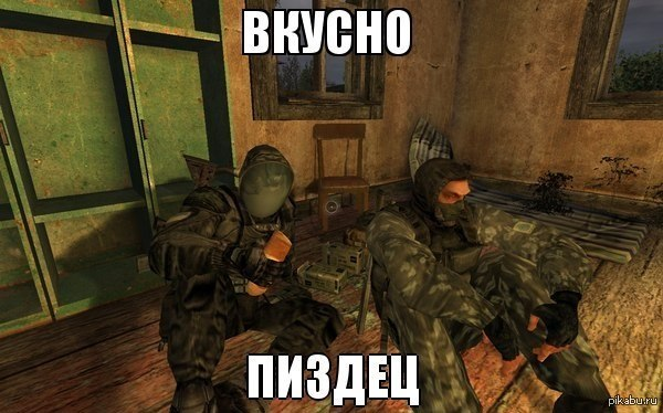 Rastelli guanti online dating