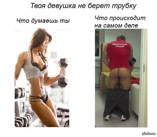 Девушки спорт секси