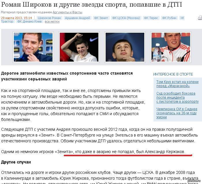 Тонкий подкол Mail.ru