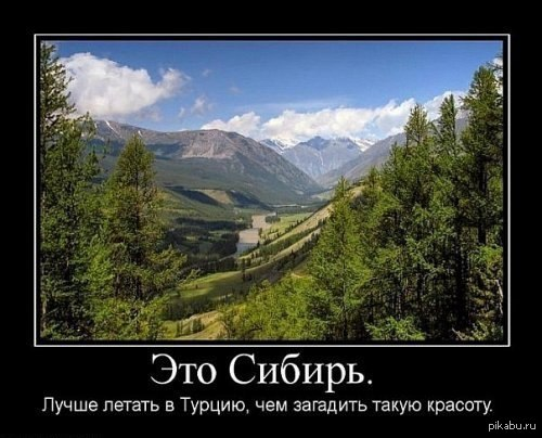 Скачать Бесплатно Игру Сибирь - фото 9