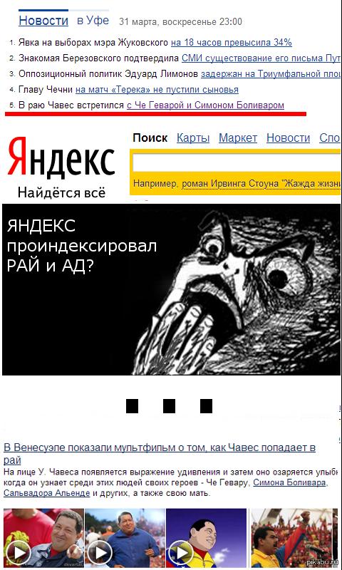 Яндекс радует новостями