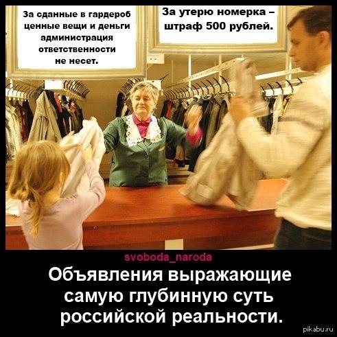А ведь действительно)))