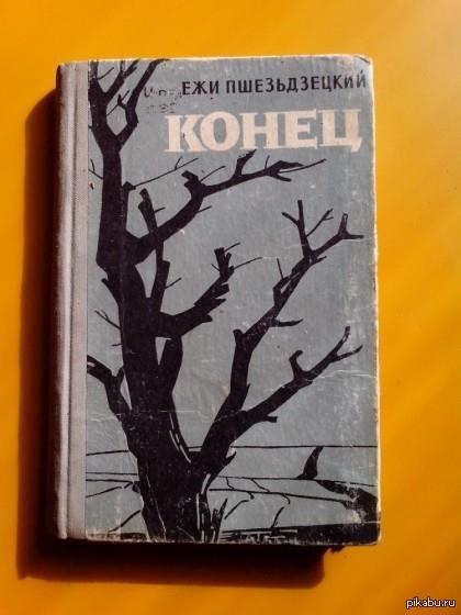 Конец Вот такое чудо обнаружил в дневничке у Каганова  lleo.me