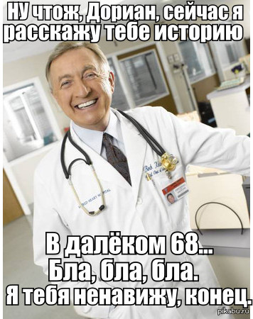 Замечательная история, Бобо)