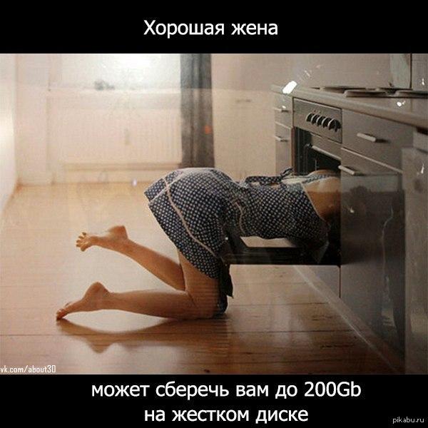 Жена кухне на муж и жопу в