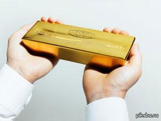 В Форт-Ноксе  США, любой желающий может забрать слиток золота, если поднимет его двумя пальцами.