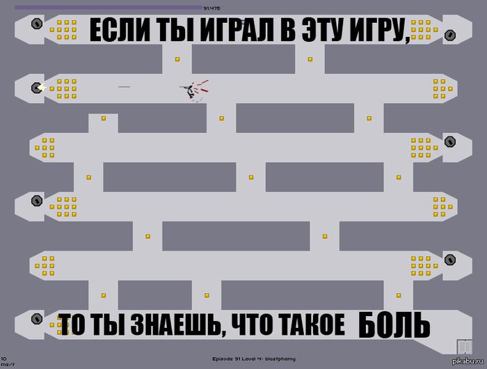 игра N скачать торрент - фото 11