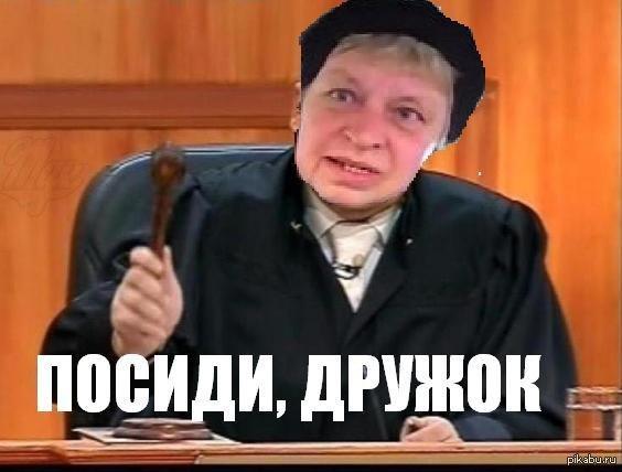 И так будет с каждым: суд навсегда запретил школьнику играть в комп