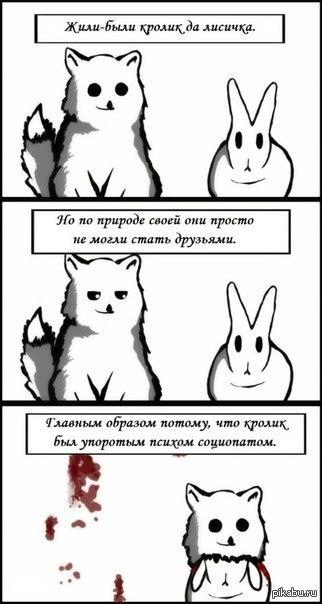 https://cs.pikabu.ru/post_img/2013/04/09/8/1365510235_733653073.jpg