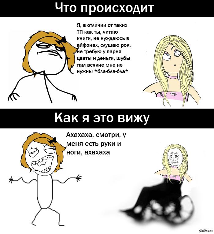 фотки разные девушек