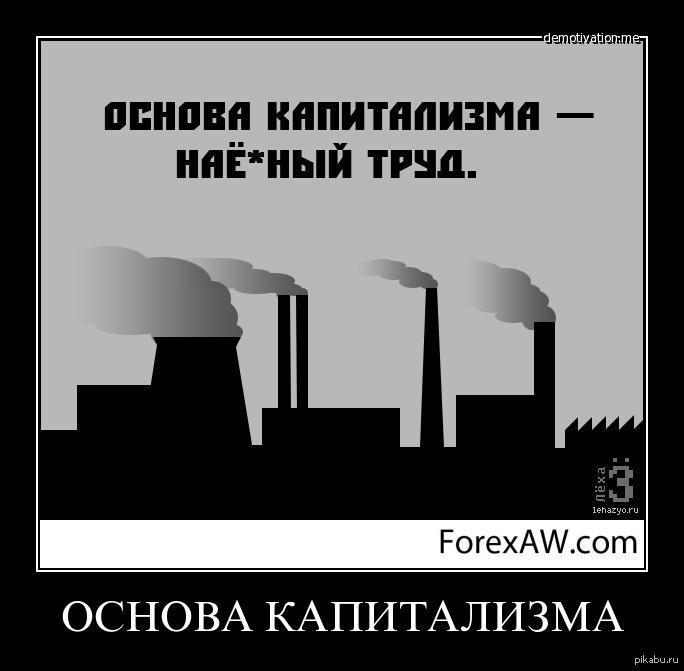 https://cs.pikabu.ru/post_img/2013/04/10/10/1365612047_920767165.jpg