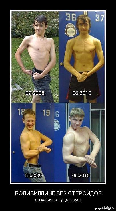 Можно употреблять стероиды сустанон 250 с чем