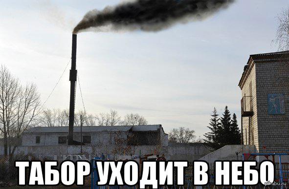 ЄСПЛ зобов'язав Україну виплатити по 11 тис. євро кожному із 12 постраждалих від погрому в Одеській області 2002 року ромів - Цензор.НЕТ 8621
