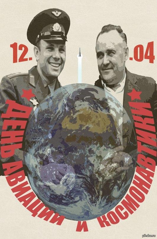 С Днем Космонавтики, друзья! У Дарт Вейдера в столе всякого навалено.  Карты разные галактик и портрет Гагарина:)