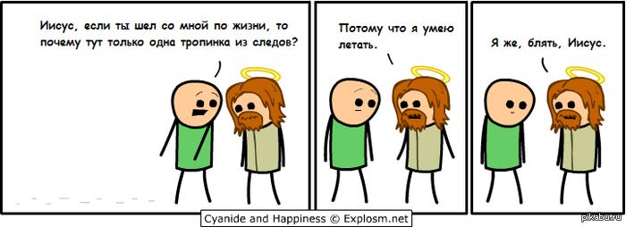 Cyanide Перевод. :)