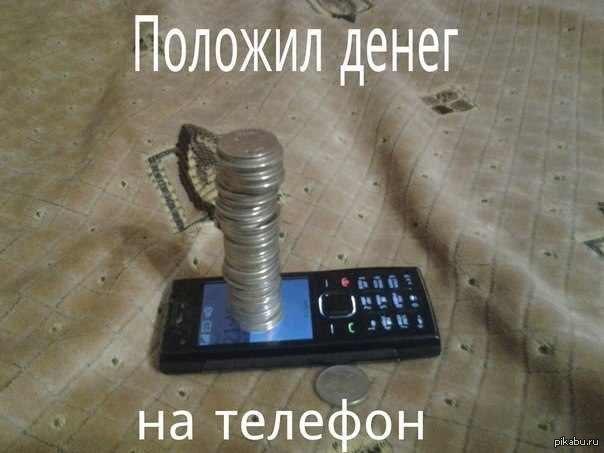 https://cs.pikabu.ru/post_img/2013/04/14/0/1365885069_1563874863.jpg