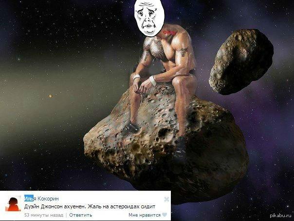 Астероиды стероды влияние кленбутерола на зачатие ребенка