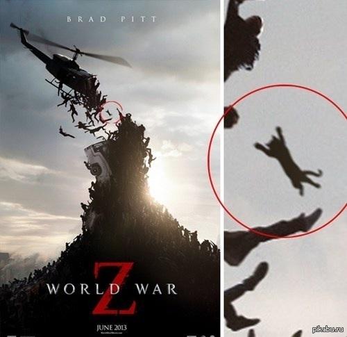 """Наткнулся на постер из """"Война миров Z"""" Прикольно но фотошоп, оригинал внутри"""