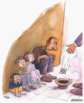 Так и нужно бороться с попрошайками, которые давят на жалость с помощью детей!