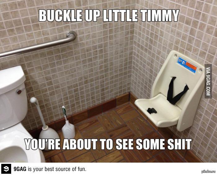 """Свежее с найнгаг Надпись на картинке: """"Пристигнись малыш Тимми, сейчас ты увидишь кое какое дерьмо."""""""