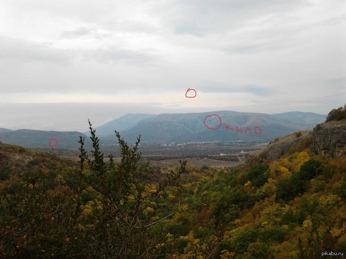 Есть такие которые случайно засняли НЛО на фото?Давайте делиться фотографиями. ещё фото в комментах