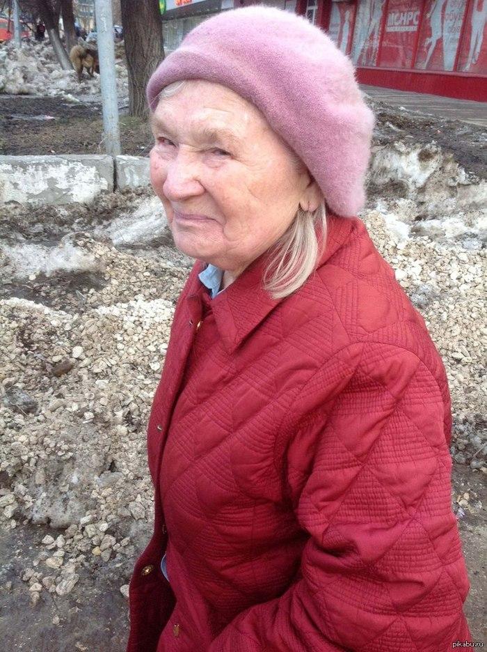 Поднимите в топ!!!  Ребят, помогите! Вчера в 19 часов из автобуса #1 на остановке Советская площадь вышла бабушка,  которая ничего не помнит Все, кто может предоставить хоть какую-то информацию, обращайтесь по телефону 89003216093 Искандер Мардиянович (участковый)