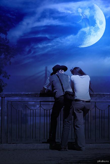 картинки вдвоем под луной что молодая