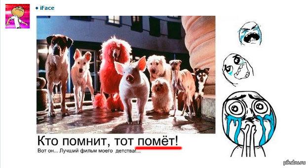 Вконтакте не даёт загрустить :)
