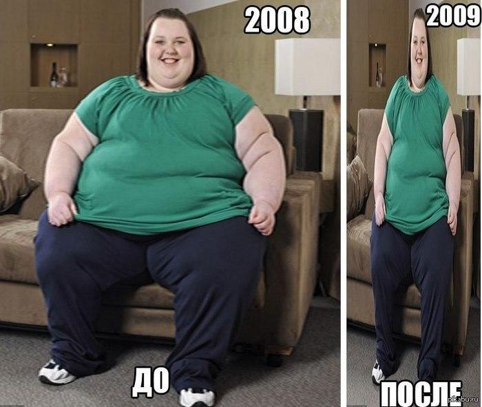 как похудеть очень быстро