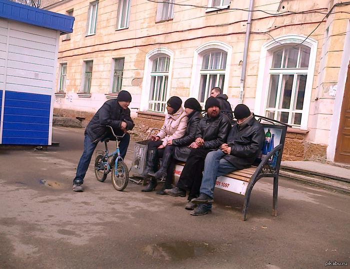 Чёткий BMXer Томск.