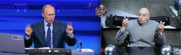 Путин Vs Доктор Зло | Пикабу