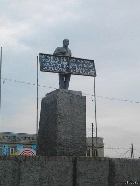 Такой Михайлов начались показательные протесты в городе. Пока инкогнито