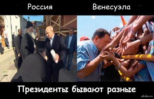 ... разные