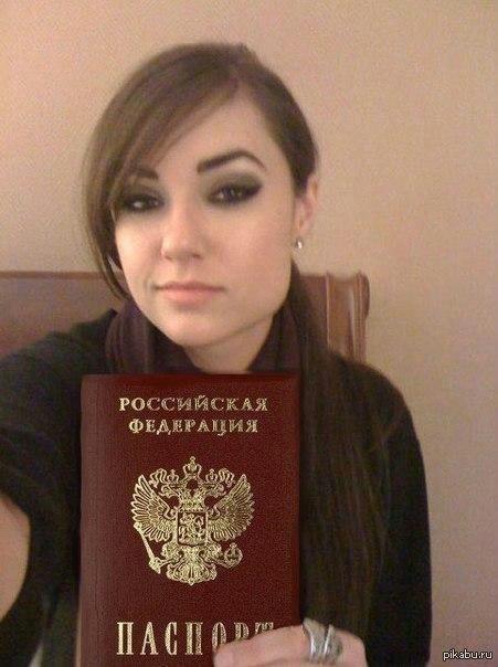 Саша грей фото вконтакте