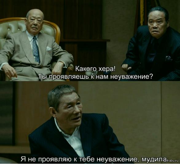 """Такеши Китано в своем репертуаре) отрывок из фильма """"Полный беспредел"""""""