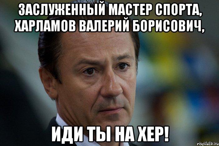 https://cs.pikabu.ru/post_img/2013/05/03/8/1367583931_451800220.jpg