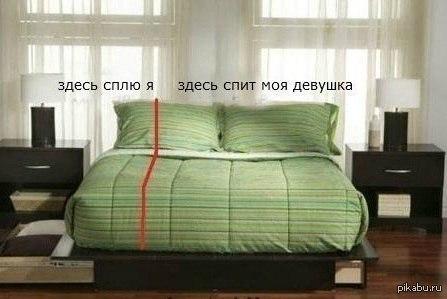 Женщина в отрубоне спит фото 502-929