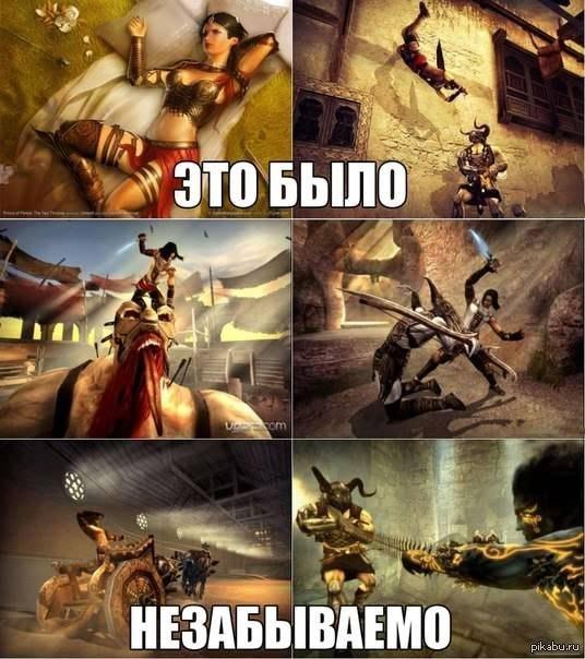 Порно картинки из игры принц персии